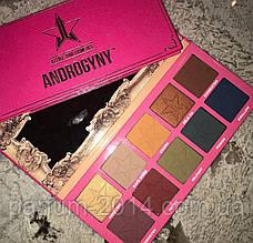 Палетка теней для глаз Jeffree Star Androgyny Eyeshadow Palette (реплика)