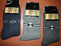 """Мужские махровые носки """"Слава"""". Стречевые. р. 41-47., фото 1"""