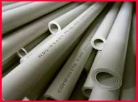 Трубы пластиковые полипропилен для водоснабжения отопления из полипропилена