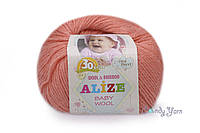Alize Baby Wool, коралловый №619