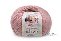 Alize Baby Wool, пудра №161