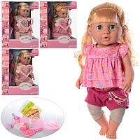 Пупс кукла 42 см Сестричка Беби берн baby born саксессуарами, соска, горшок, пьет - писяет, звук, 318002