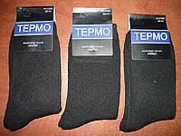 """Мужские махровые носки """"Корона"""".Термо. Стречевые. р. 36-41., фото 1"""