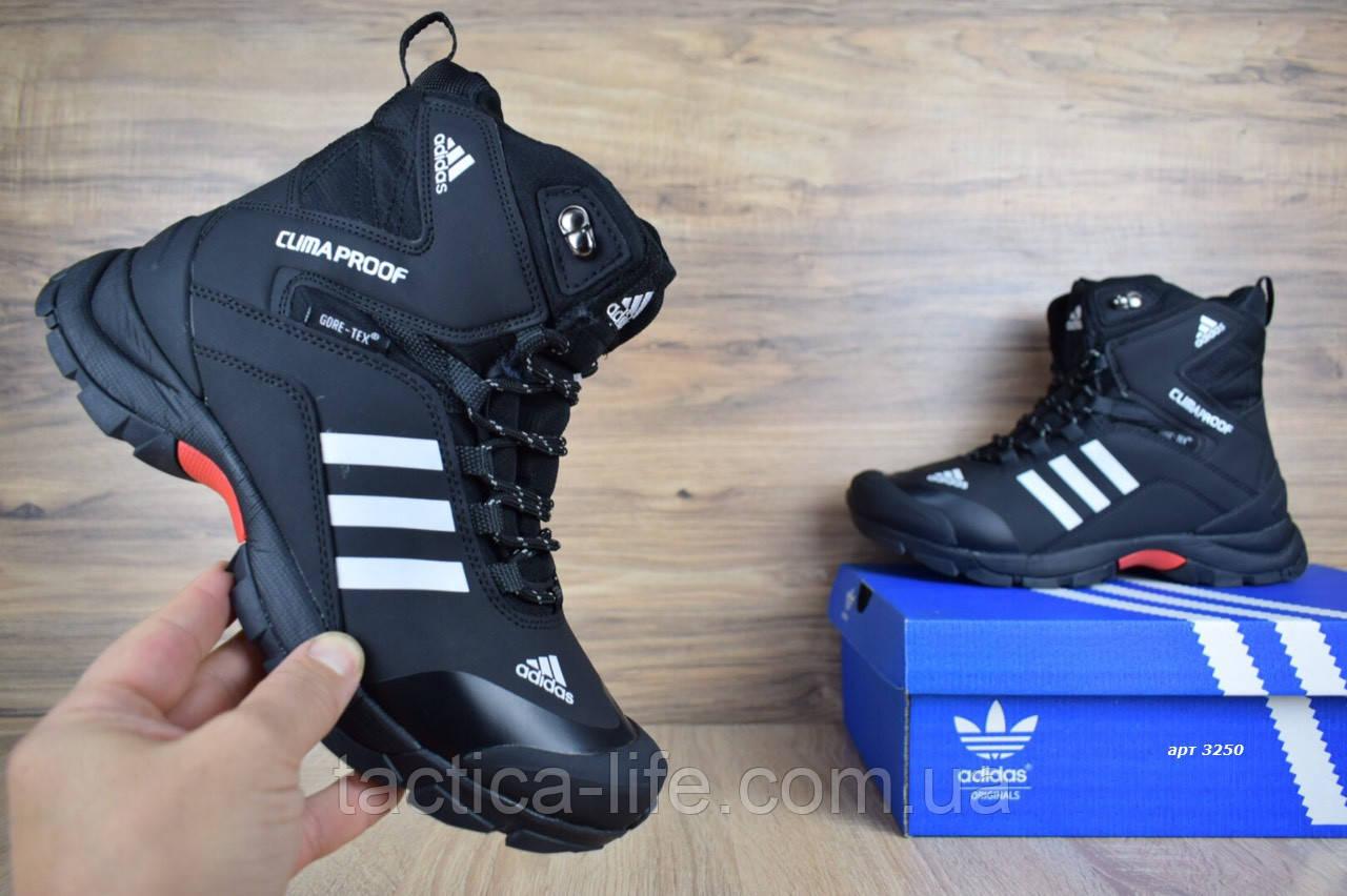 f88eb5de Зимние мужские кроссовки Adidas Climaproof высокие, черные с белыми  полосками (ТОП реплика)