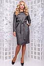 Женское деловое платье серое, размеры от 44 до 52, ангора с люрексом, повседневное, классическое, фото 6