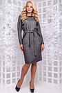Женское деловое платье серое, размеры от 44 до 52, ангора с люрексом, повседневное, классическое, фото 8