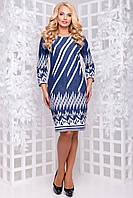 Демисезонное трикотажное платье принтованное большого размера 50-56, фото 1