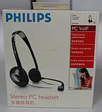 Навушники гарнітура Philips SHM1500 (Black), фото 2