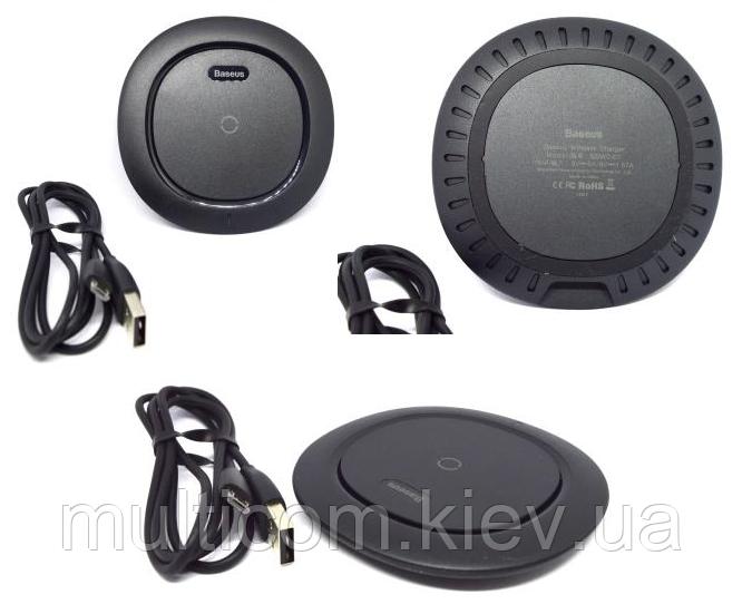 04-03-006. Беспроводная зарядка Baseus UFO Desktop Wireless Charger, белая или черная, (WXFD-01)