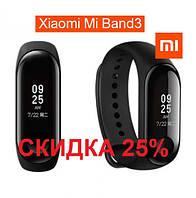 Акция недели. Скидка 25% на фитнес-браслет Xiaomi Mi Band3