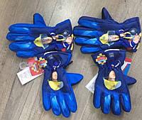Непромокаемые перчатки для мальчиков Disney оптом. {есть:3/4 года,5/6 лет,7/8 лет}