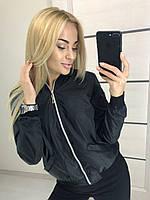 Легкая женская куртка-ветровка