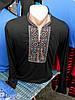 Вышиванка  футболка  рукав длинный мужская  (С.П.О.) Новинка
