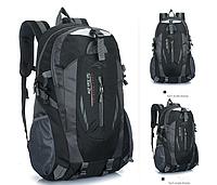 Туристический рюкзак 2 цвета