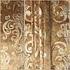 Ткань для штор Berloni Assos Micro 8138, фото 3