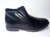 Кожаные мужские ботинки на цигейке ТМ Kangfu, фото 1