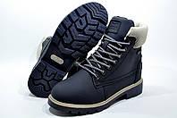 Ботинки зимние на меху Baas, Синие (унисекс)