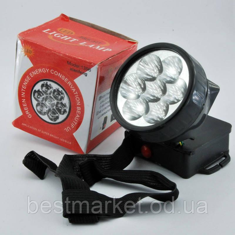 Фонарик на лоб 1396-7 7 светодиодов, налобный светодиодный фонарь, фонарик на голову