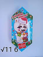 Упаковка для конфет Новый год 150-200 грамм, фото 1
