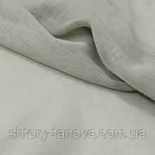 Тюль сетка с утяжелителем, однотонный серый
