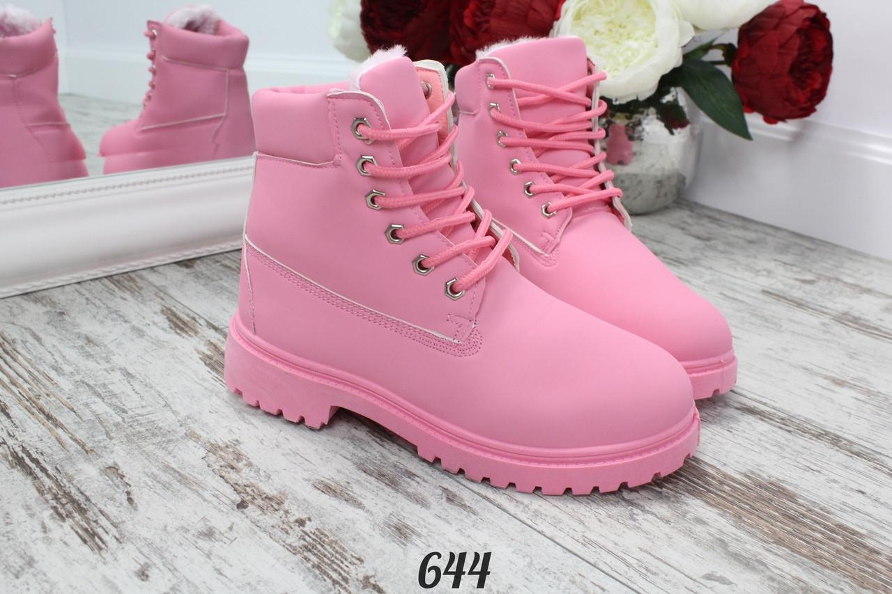 Ботинки зимние Bright color со шнурками розовые, фото 1