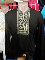 Вышиванка  футболка  рукав длинный мужская  (С.П.О.) Новинка, фото 1