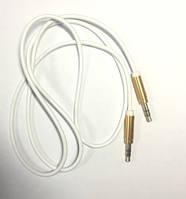 05-02-112. Шнур 3,5 AUX стерео (штекер - штекер), метал, gold pin, диам.-3мм, белый, 1м