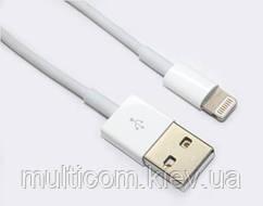 05-11-014. Шнур USB штекер А - штекер iPhone (Lightning), белый, 1м