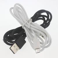05-09-073. Шнур USB штекер А - штекер miсro USB, short pin, белый, 1м