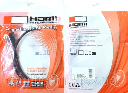 05-07-011. Шнур HDMI (штекер - штекер), version 1.4, в блистере, 0,7м