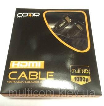 05-07-067. Шнур HDMI (штекер - штекер), version 1.4, с фильтрами, в коробке, 2м