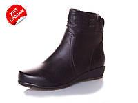 Демисезонные  женские ботинки (р41-43)
