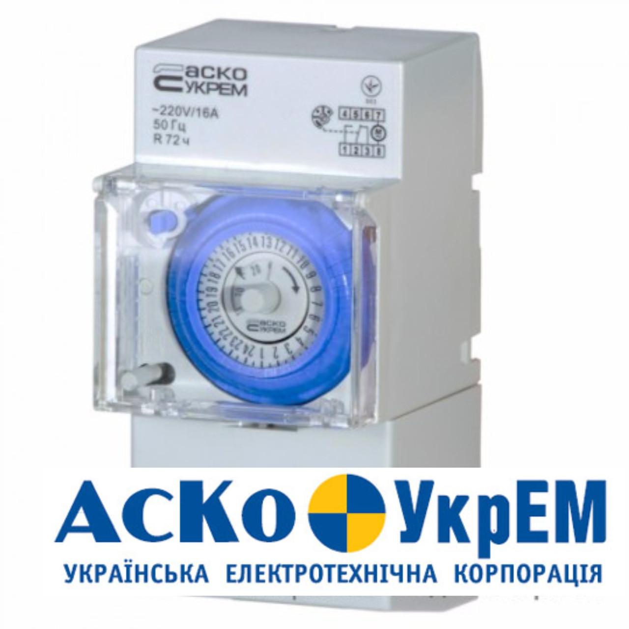 купить суточный электронно-механический таймер SUL181h