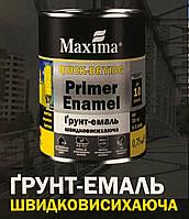 Грунт-эмаль 3 в 1 быстросохнущая Maxima 0,75 кг в Днепре