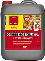Огнебиозащитный состав Неомид 450-1