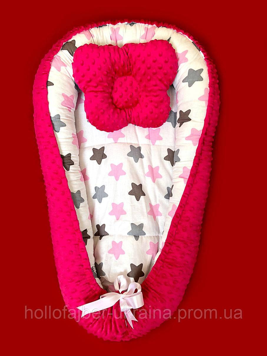 Кокон гнездышко для новорожденных krotik 0044