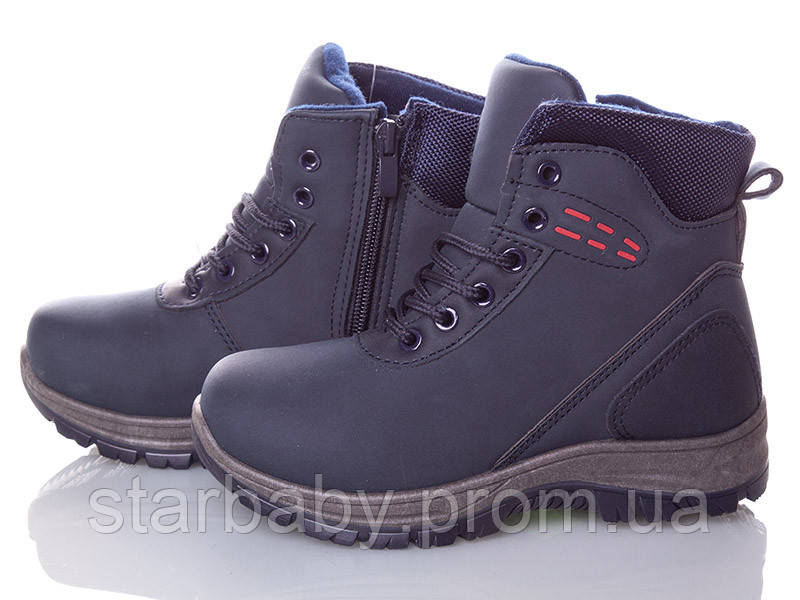 dba7632dd Зимняя обувь ботинки на мальчика подросток размеры 31-36 style baby-clibee  оптом, цена 450 грн./пара, купить в Одессе — Prom.ua (ID#793665744)