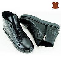 Ботинки LV, кожа.