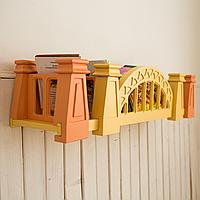 Книжная полка детская навесная Harbour Bridge (Sidney, Australia), Натуральное дерево, Коллекция Mod