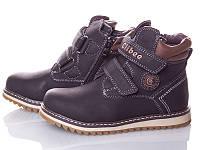55d434b5a Зимняя обувь ботинки на мальчика подросток размеры 32-37 style baby-clibee  оптом
