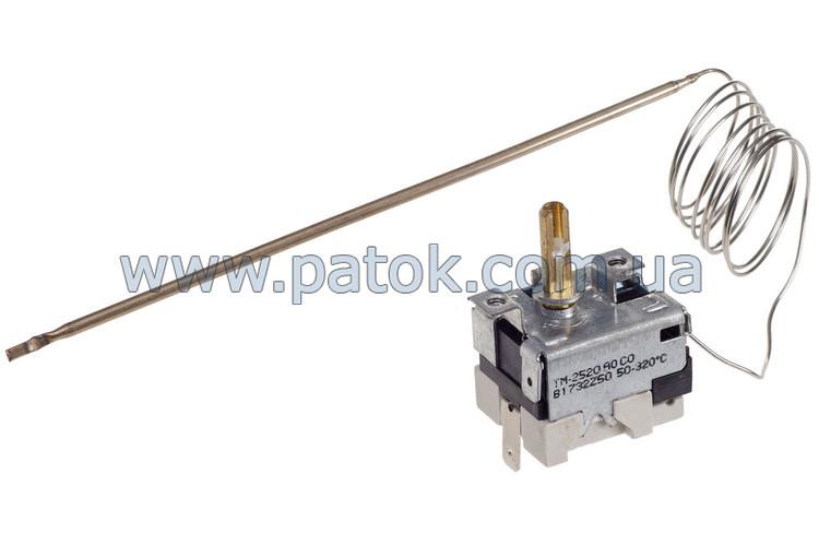 Терморегулятор для духовки TM-2520 AO CO (50-320°C)