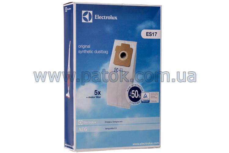 Набор мешков Electrolux ES17 9002563394