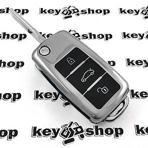 Чехол (серебристый, полиуретановый) для выкидного ключа Skoda (Шкода), кнопки с защитой, фото 2