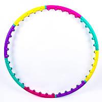 Обруч разборный с магнитными шариками Hula Hoop (диаметр 96 см, 8 секций)