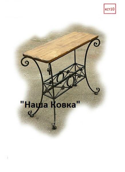 Столик кованый прямоугольный