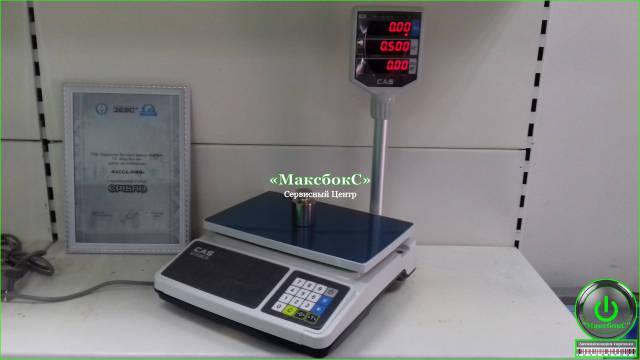 Весы электронные PR-15 P со стойкой CAS