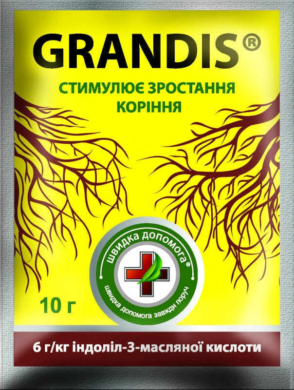 Укоренитель (Корневин) GRANDIS 10 г