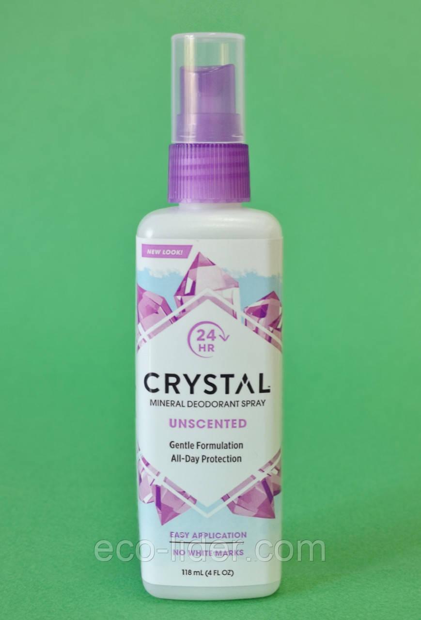 Натуральный дезодорант-спрей Кристалл для тела, 118 мл