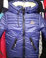 Детская зимняя куртка, на мальчика на овчине 6-9 лет чернильный