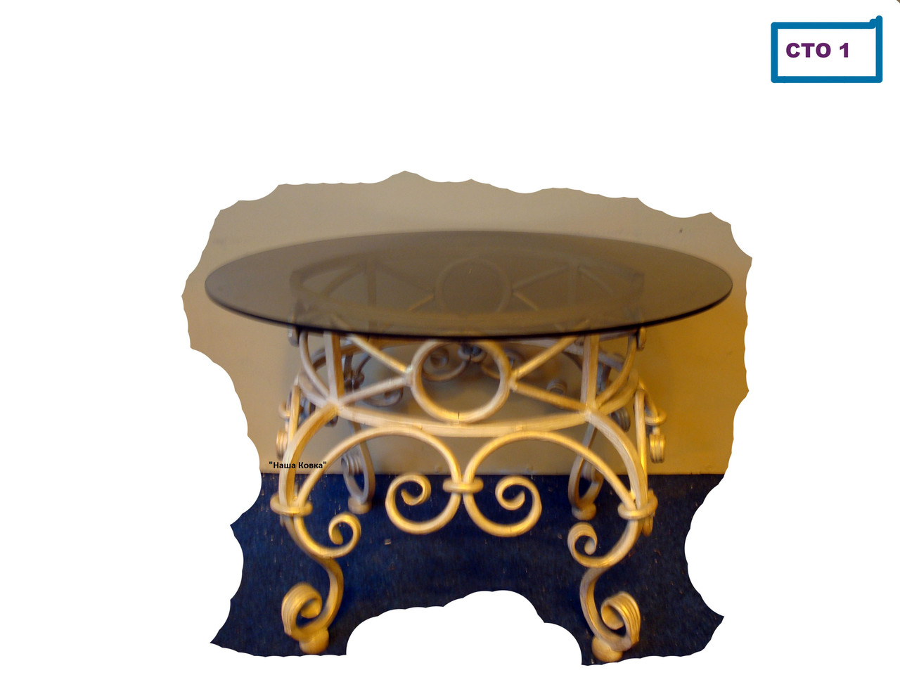 Столик журнальный кованый стеклянная столешница